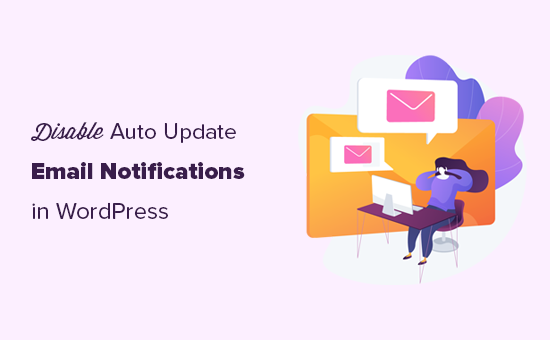 How to Disable Automatic Update Email Notification in WordPress