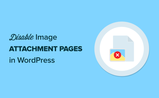 How to Disable Image Attachment Pages in WordPress (2 Methods)